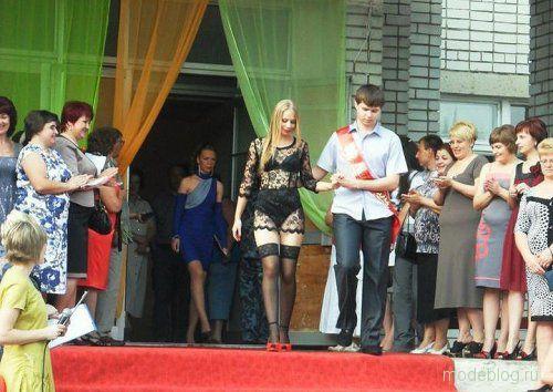 Королева выпускного бала 2012