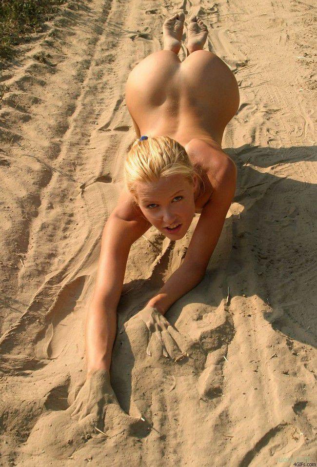 Я готов целовать песок…