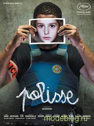 Полисс / Polisse  Кино про настоящих полицейских