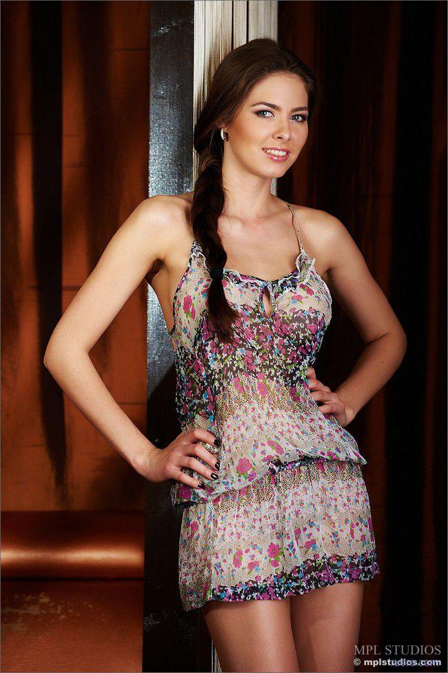 Arianna : под ярким летним нарядом