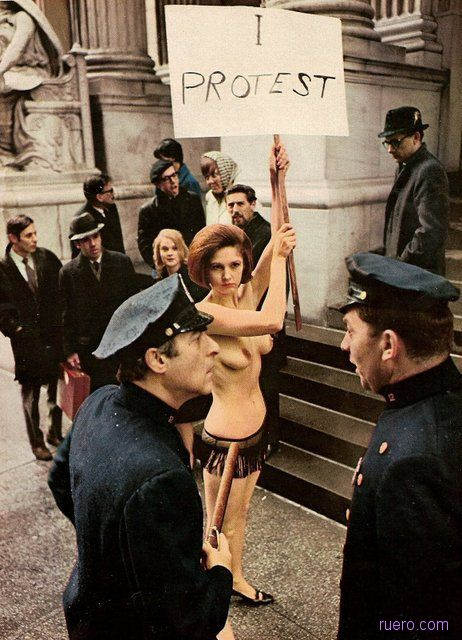 Категоричность протеста